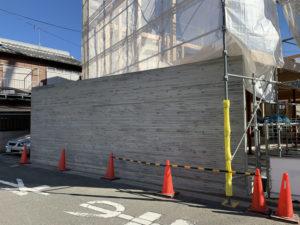 杉板本実型枠コンクリート工法すぎいたほんざねかたわくこうほう